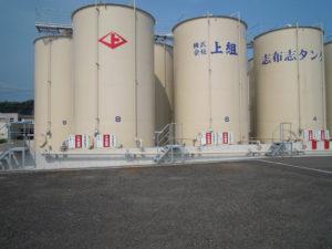 大型タンク(工作物申請)